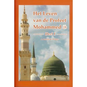 Nederlandse Koran